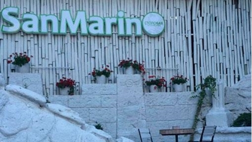 «San Marinо»
